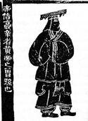 EmperorKu