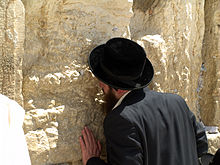 File:220px-A man prays at the Western Wall in Jerusalem.jpg