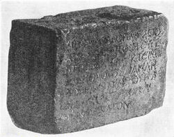 Temple inscription in greek