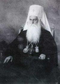File:PatrijarhDimitrijePavlovic.jpg