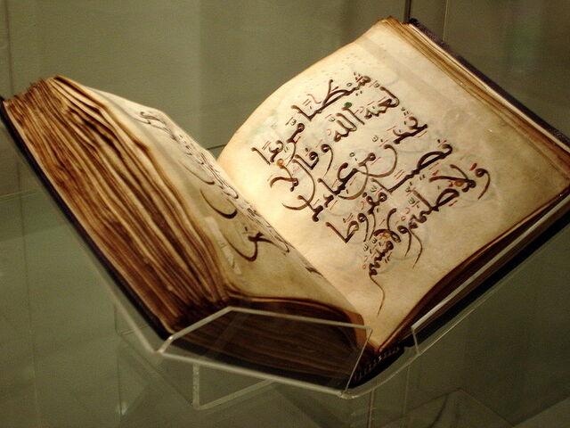 File:IslamicGalleryBritishMuseum3.jpg