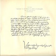 File:John Calvin27s handwriting 01.jpg