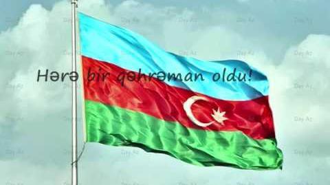 Azerbaijan National Anthem Azerbaycan Milli Himni
