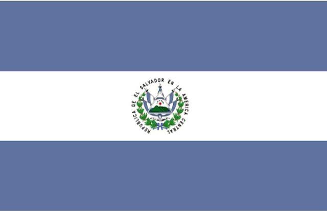 File:ElSalvadorFlag.jpg