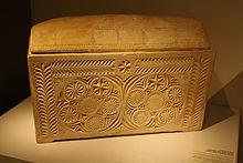 File:Kayafa's Ossuary 1.JPG