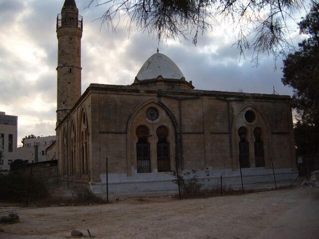 File:Negev Museum-4970.jpg