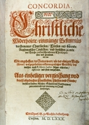 File:Bookofconcord.jpg
