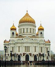 File:Christ the Savior Cathedral Moscow from a bridge.jpg