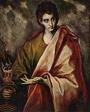 File:El Greco 034.jpg