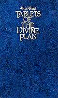 File:Tabletsofdivineplan.jpg
