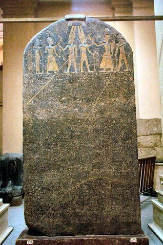 File:Merneptah Israel Stele Cairo.jpg