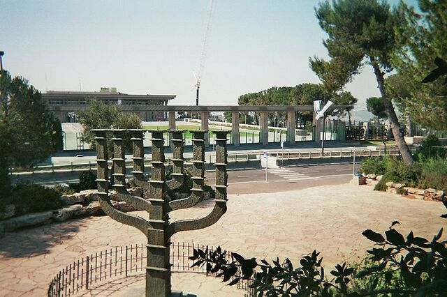 File:Jerusalem Menora Knesset.JPG