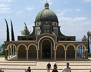 Church of beatitudes israel