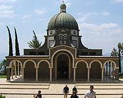 File:Church of beatitudes israel.jpg