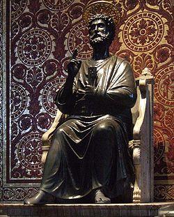 File:Rome basilica st peter 011c.jpg