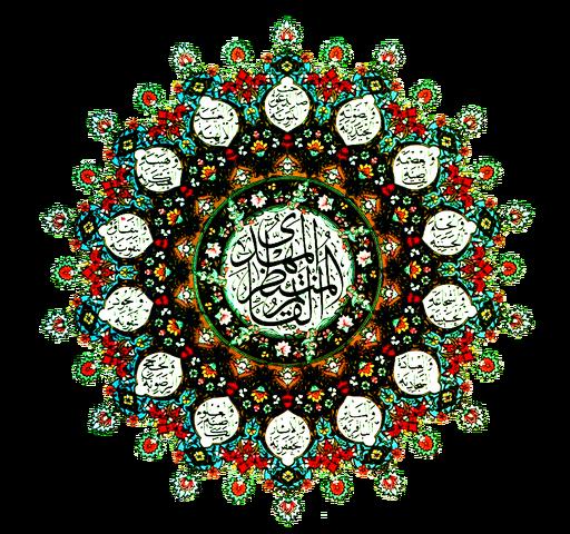 File:Almahdi.png