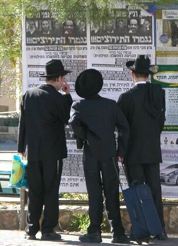File:Haredi Judaism.jpg