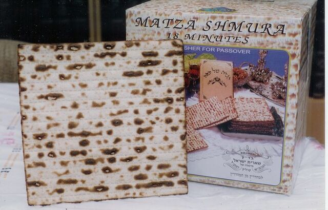 File:Machine-made Shmura Matzo.jpg