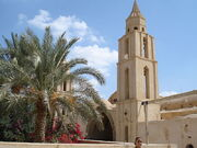 Coptic Christian Church outside