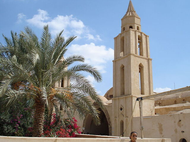 File:Coptic Christian Church outside.JPG
