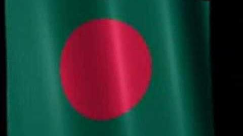 Anthem Bangladesh