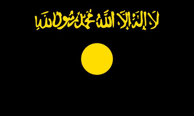 File:Flag of al-Qaeda in Iraq.png