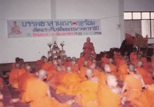 File:Monk is training.jpg