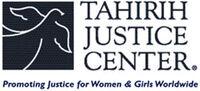 Tahirih logo