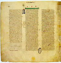 Codex Vaticanus B, 2Thess. 3,11-18, Hebr. 1,1-2,2