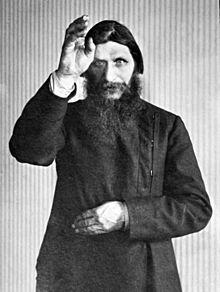Григорий Распутинb