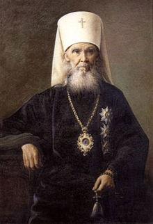 Metropolitan of Moscow Makariy Nevskiy