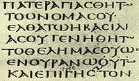 Codex Sinaiticus-small