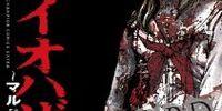 Part 2: Virus Terror
