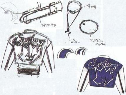 File:Leon jacket.png