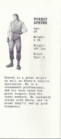File:17. Forest.jpg
