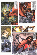 Biohazard 0 VOL.6 - page 3