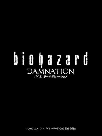 File:Biohazard Damnation official website - Wallpaper B - Feature Phone - dam wallpaper2 480x640.jpg
