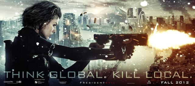 File:Resident-Evil-Retribution-poster-2.jpg