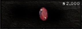 File:Ruby (oval).jpg