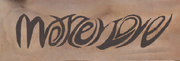 Mother Love tattoo texture