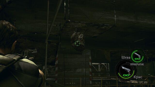 File:Resident Evil 5 - Reaper egg.jpg