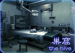 File:Escenario3.jpg