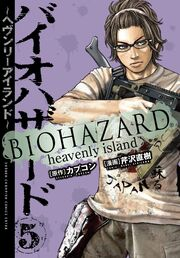 BIOHAZARD heavenly island vol 5.jpg