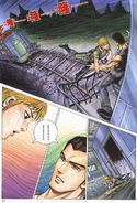 Biohazard 0 VOL.2 - page 21