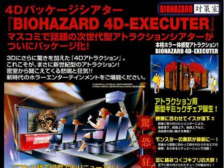 File:4D-EXECUTER advert.jpg