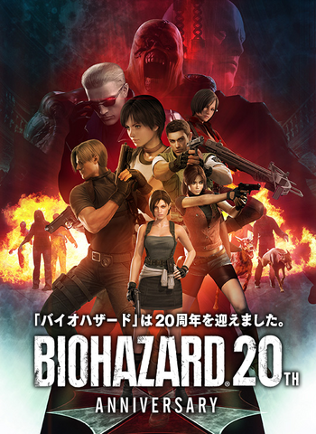 File:20th Anniversary Poster Chris Leon Jill Claire Rebecca Wesker Nemesis Umbrella.png
