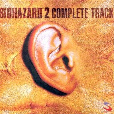 File:BIOHAZARD 2 COMPLETE TRACK.jpg