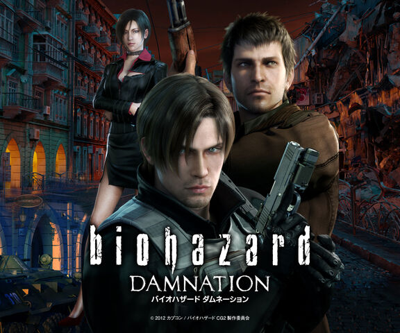 File:Biohazard Damnation official website - Wallpaper A - Smart Phone Android - dam wallpaper1 960x800.jpg