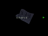RE264JP EX Umbrella Memo 01