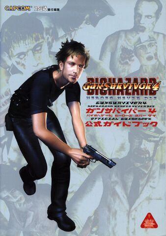 File:Gun Survivor 4 Biohazard Official Guidebook - front cover.jpg